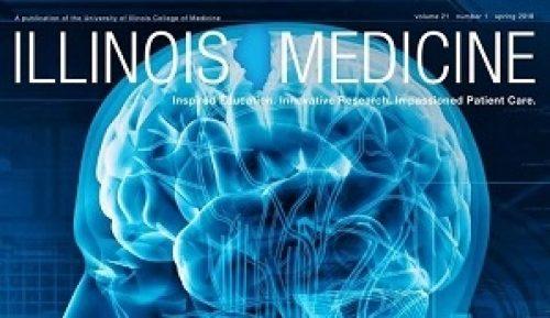 Illinois Medicine Magazine